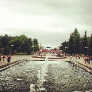 park_fiskiye